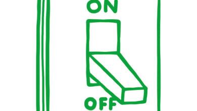 Photo of 23 consejos para ahorrar energía en verano para los niños