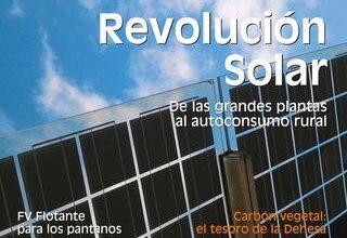 Photo of Anunciando el apoyo verde de la energía directa: una nueva forma de elegir la energía renovable