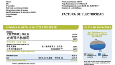 Photo of Cómo calcular su factura de electricidad