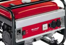 Photo of Cómo elegir el mejor generador para su casa