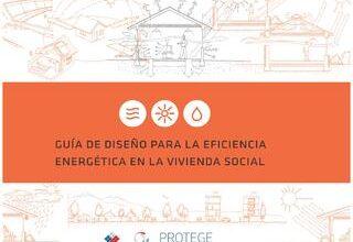 Photo of Eficiencia energética Alrededor del hogar: Parte 8 – En el Ministerio del Interior