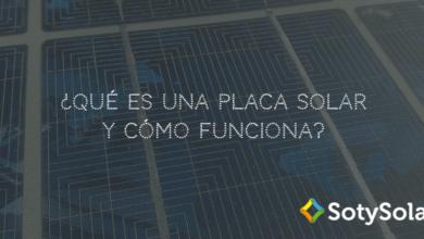 Photo of ¿Qué son los incentivos solares y cómo funcionan?